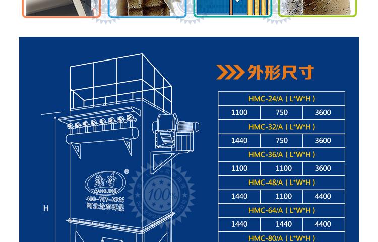 供应hmc-64单机脉冲布袋除尘器